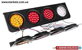 LED стопы круглые прицеп 24V на грузовик тягач задний фонарь стоп, фото 2
