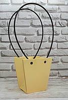 Сумка-пакет 12х12,5 см лимонна з коричневими ручками.