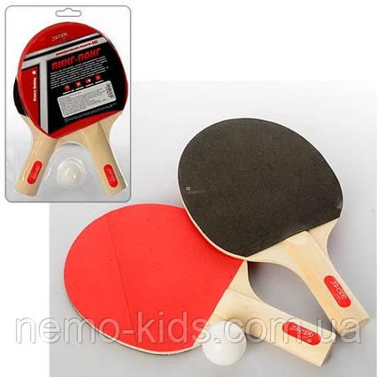 Ракетка с шариком, настольный теннис, ракетка для тенниса