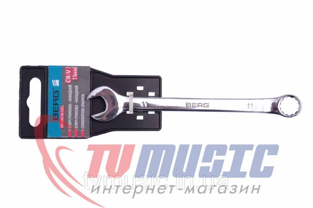 Ключ рожково-накидной Berg 48-305 (11 мм)