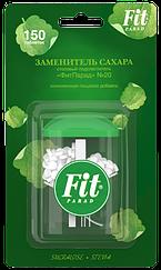 Сахарозаменитель ФитПарад №20 флакон с таблетками (150 шт)
