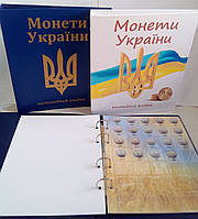 Альбом для монет України 1992-2020 рр. (погодовка)