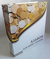 Альбом для монет України 1992-2020 рр. (погодовка), фото 1