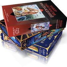 Подарочные комплекты Таро + Книга