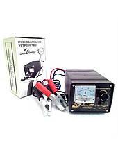Зарядное  устройство ДНЕПР-300М пусковое (80А) (АКБ 6-500Ач 12в)  (EURO-SPORT)