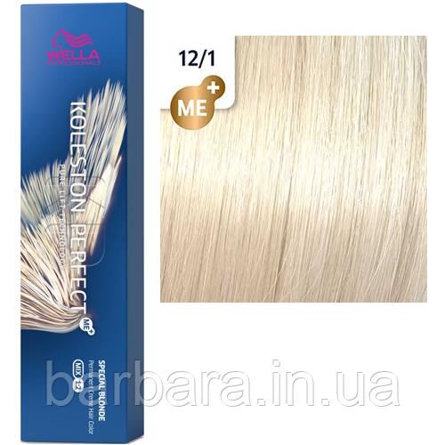 Краска для волос WELLA Koleston Perfect Me+ 12/1 песочный