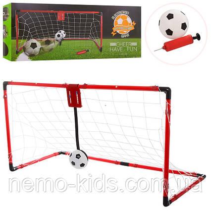 Футбольные ворота, ворота для детского футбола, детские футбольные ворота.