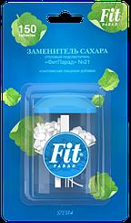 Сахарозаменитель ФитПарад №21 флакон с таблетками (150 шт)