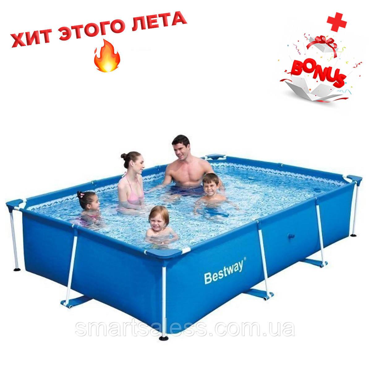 Каркасный бассейн Bestway, 259 х 170 х 61 см, детский, синий