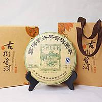 Чай Пуер «Бінг-ча» Шен (357 г), фото 1