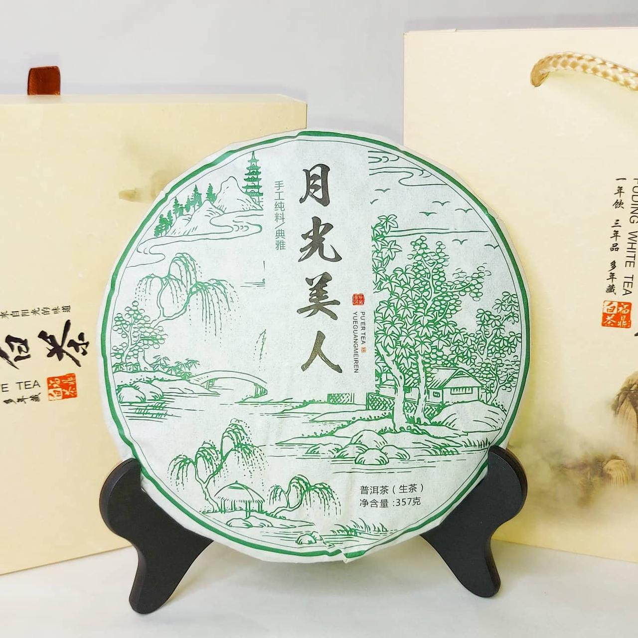 Чай Пуер «Бінг-ча преміум» Шен (385 г) в подарочной упаковке. Коробок + пакет.