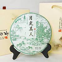 Чай Пуер «Бінг-ча преміум» Шен (385 г) в подарочной упаковке. Коробок + пакет., фото 1