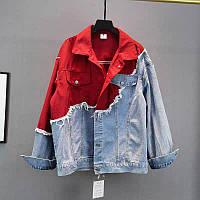 Комбинированная яркая  джинсовка