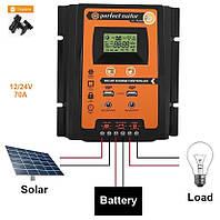 PVSC70A 70А 12/24В MPPT Контролер заряду сонячних батарей (модулів) з РК дисплеєм 2USB Котроллер заряда
