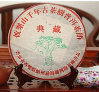 Шу пуэр YOU LE SHAN, фабрика Xing Hai, 357 г ЮЛИШАНЬ