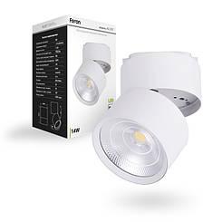 Трековый светильник Feron AL107 14W 4000К белый