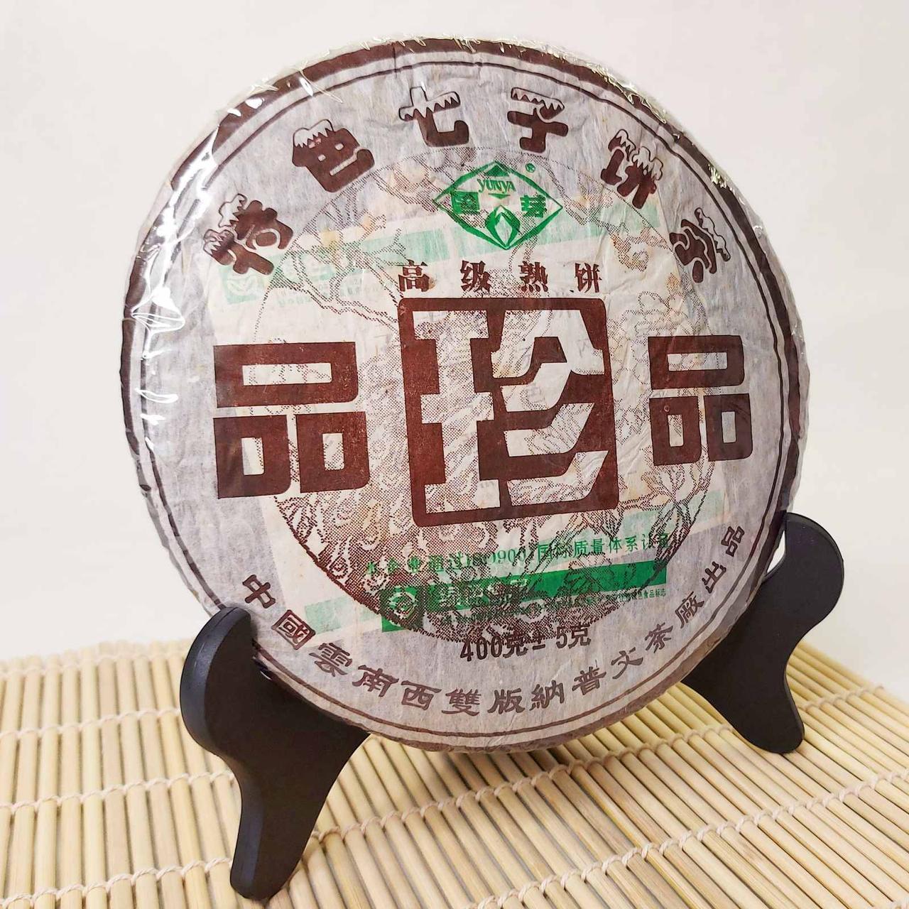 Китайський чай у подарунковій упаковці (пуер в подарунковій упаковці. Блін вагою 357 г)