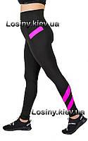 Спортивные лосины больших размеров, женские леггинсы лосины для спорта, одежда для фитнеса Valeri 1203