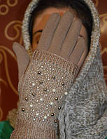 "Зимние перчатки с митенками ""Бусинки"""