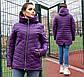 """Демисезонная женская куртка в батальных размерах 248 """"Парка Стёганка Плащёвка"""" в расцветках, фото 7"""