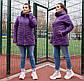 """Демисезонная женская куртка в батальных размерах 248 """"Парка Стёганка Плащёвка"""" в расцветках, фото 3"""