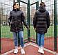 """Демисезонная женская куртка в батальных размерах 248 """"Парка Стёганка Плащёвка"""" в расцветках, фото 2"""