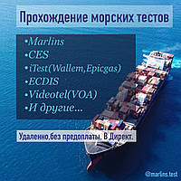 Помощь морякам в прохождении морских тестов!
