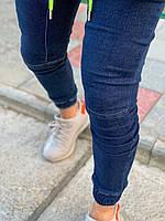 Мужские классические штаны джинсы синие на манжетах весна осень с зауженым кроем