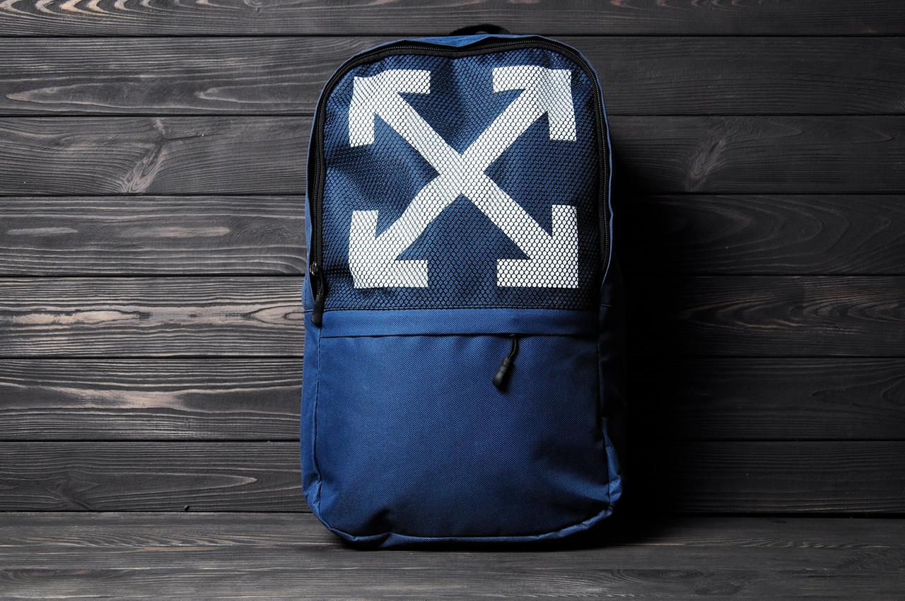 Синий спортивный рюкзак для ноутбука Off White