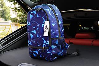 Чоловічий синій повсякденний рюкзак міський