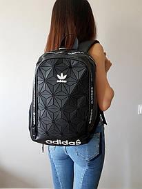 Стильний чорний спортивний міський рюкзак Adidas