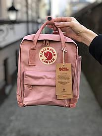 Рожевий рюкзак міський Kanken mini