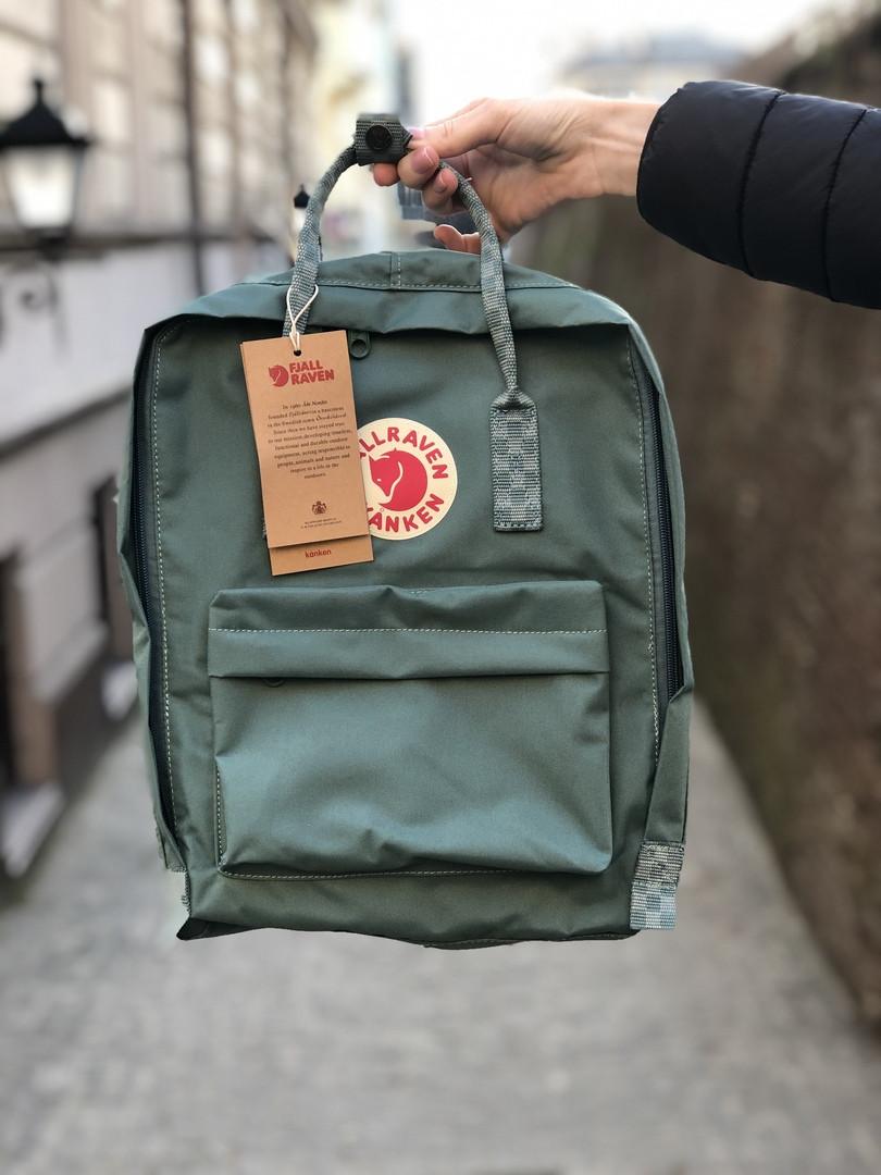 Бирюзовый вместительный городской рюкзак Kanken