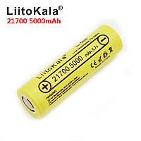 Аккумулятор 21700 Liitokala Lii-50E 3.7V 5000 mah высокотоковый Оригинал!