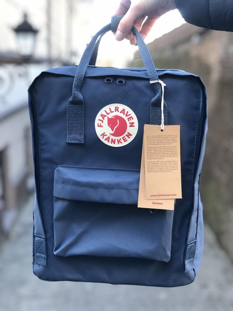 Синій місткий рюкзак міський Kanken