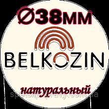 Колагенова оболонка ОКР ∅ 38мм, 10 метрів 🇺🇦