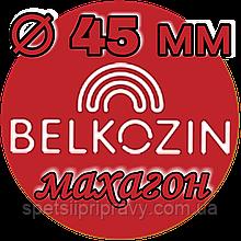 "Колагенова оболонка ОКР ∅ 45, 10м 🇺🇦 (колір махагон) ""BELKOZIN"""