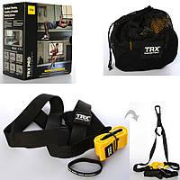 Тренажер MS 2865-4 (5шт) тренировочные петли TRX, для фитнеса, турника, в кор-ке, 21-17,5-12см