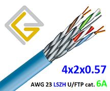Кабель сетевой в экране U/FTP-cat.6A AWG23 LSZH негорючий 4х2х057 для внутренней прокладки
