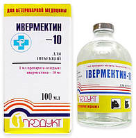 Ивермектин -10   100 мл