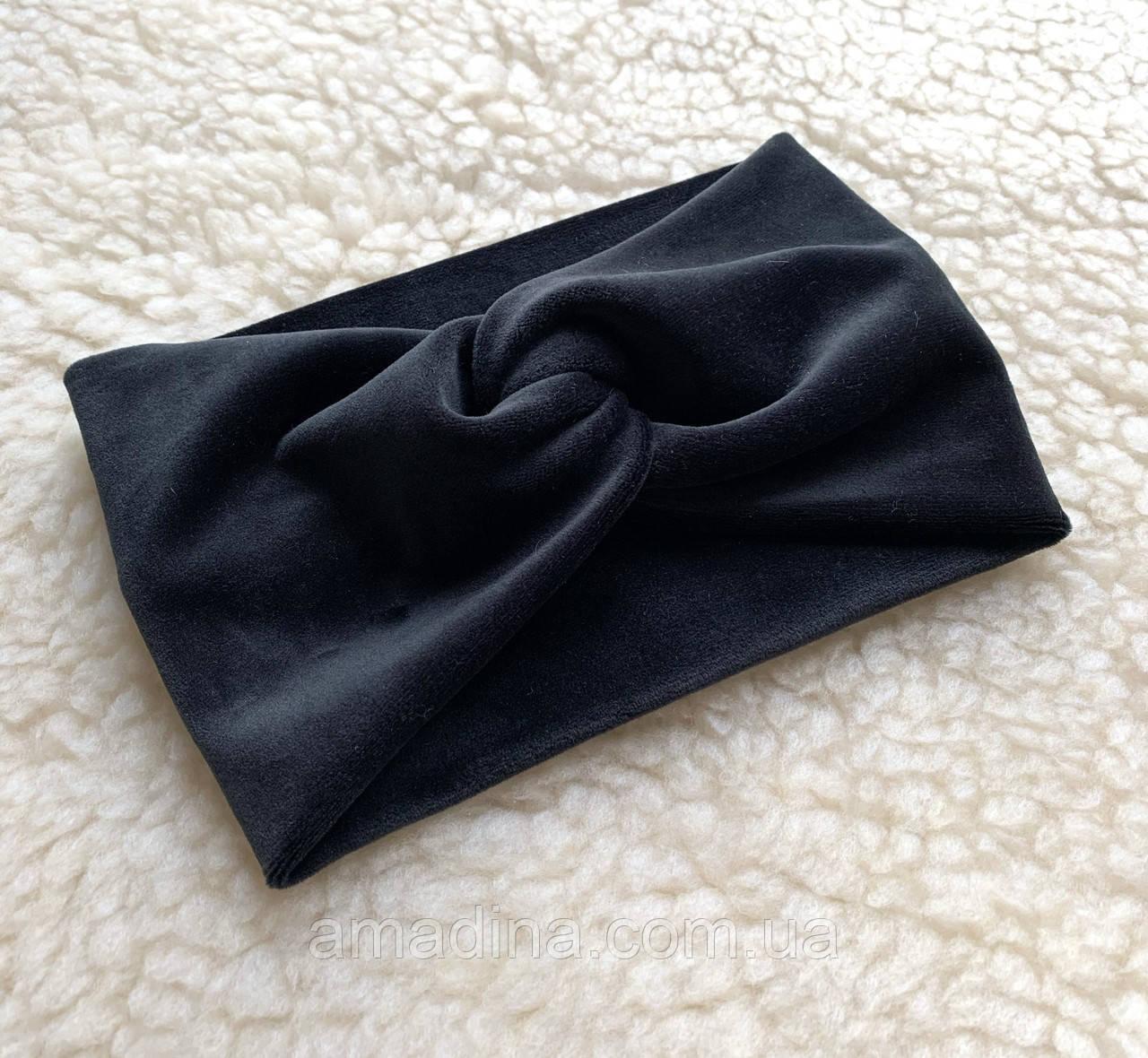 Пов'язка чалма велюр жіноча чорна широка тюрбан тепла, широкая теплая повязка черная