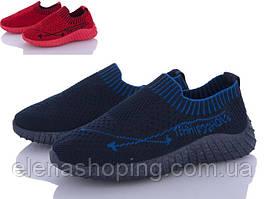 Кросівки дитячі для хлопчика ОВТ р 32-35 (код 5317-00)