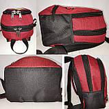 Принт рюкзак STARS спортивный спорт городской стильный Школьный Хорошее качество рюкзаки оптом, фото 7