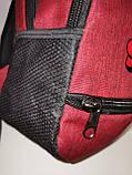 Принт рюкзак STARS спортивный спорт городской стильный Школьный Хорошее качество рюкзаки оптом, фото 8