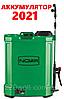 Обприскувач акумуляторний NOWA OP 0816m НОВИНКА Акумулятор 2021рік