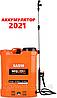 Акумуляторний обпріскувач Sequoia 16 л (SAS16) Акумулятор 2021рік БЕЗКОШТОВНА ДОСТАВКА