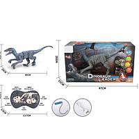 Динозавр SM170-G радіокер.2,4 G, акум., ходити, USB, муз., світло, кор., 46-27-21см.