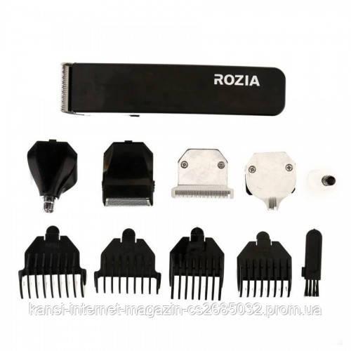 Машинка для стрижки волос 5 в 1 Rozia HQ-5300