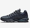 Оригинальные мужские кроссовки Nike Air Max 95 Essential (DJ6884-400)
