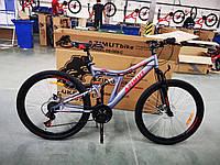 Детский велосипед двухподвесной 20 дюймов оптом Blackmount FR/D  Azimut, фото 1